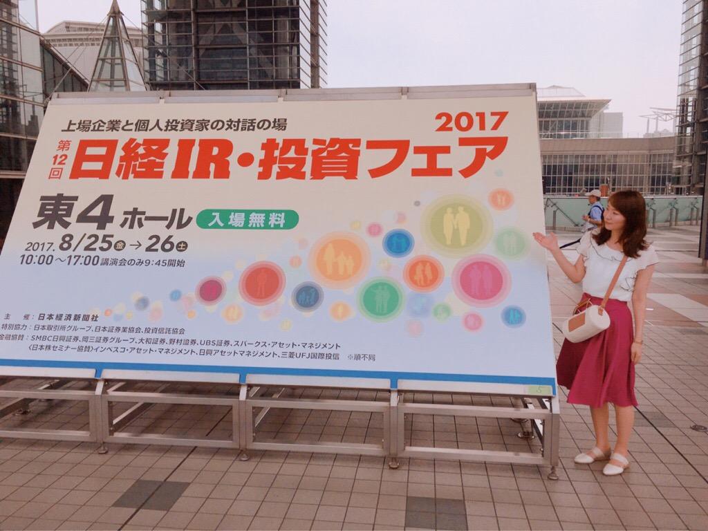 20170827-114257.jpg